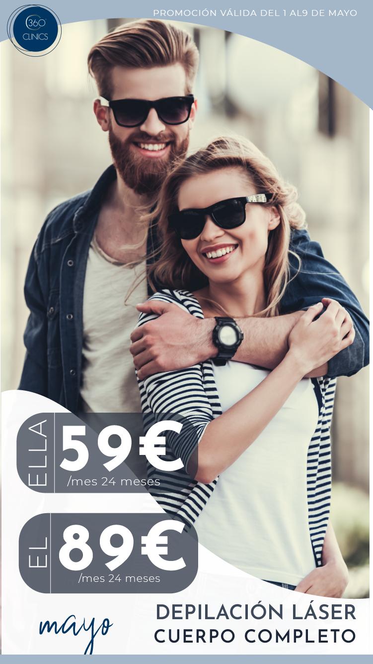Oferta 360 Clinics